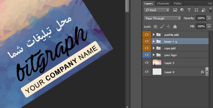 تصویر کلی جلد دفاتر و کلاسور طرح ایفل
