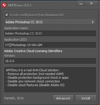 فعال سازی فتوشاپ نسخه CC2015.5