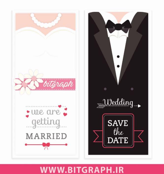 فایل لایه باز و وکتور کارت دعوت عروسی جالب