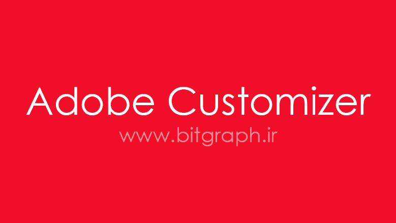 Adobe Customizer