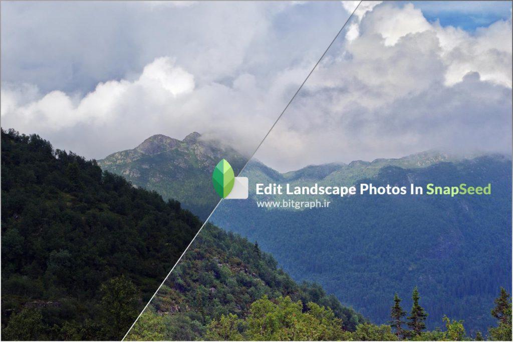 آموزش ادیت عکس های منظره در موبایل با Snapseed