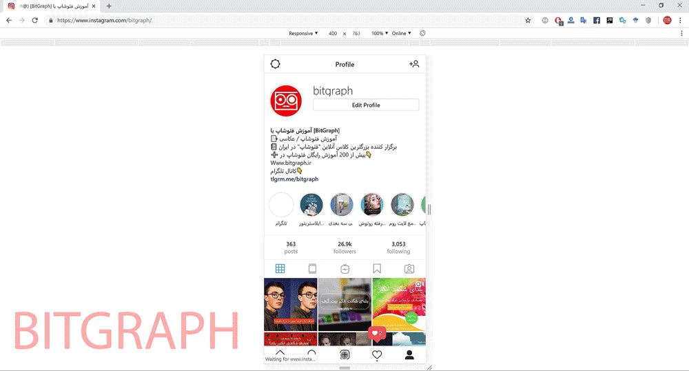 آموزش قرار دادن پست در اینستاگرام توسط مرورگر کروم بدون هیچ افزونه و نرم افزاری