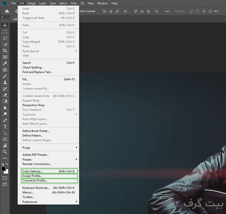 تغییر رنگ عکس و طرح های ادیت شده در فتوشاپ