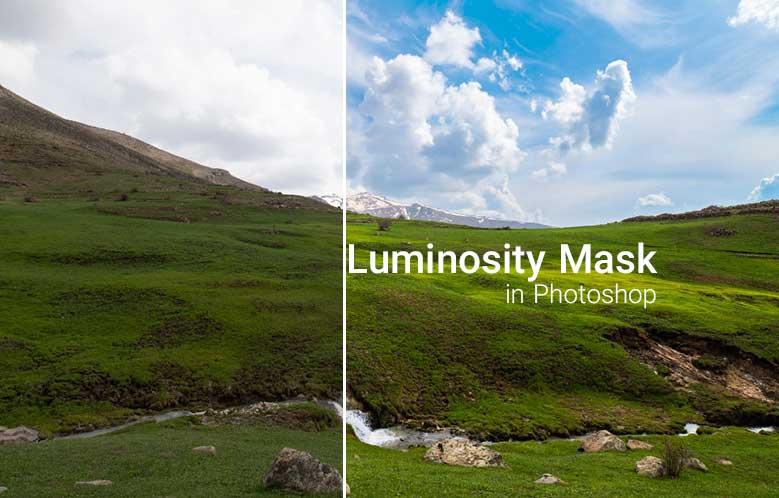 آموزش luminosity mask در فتوشاپ