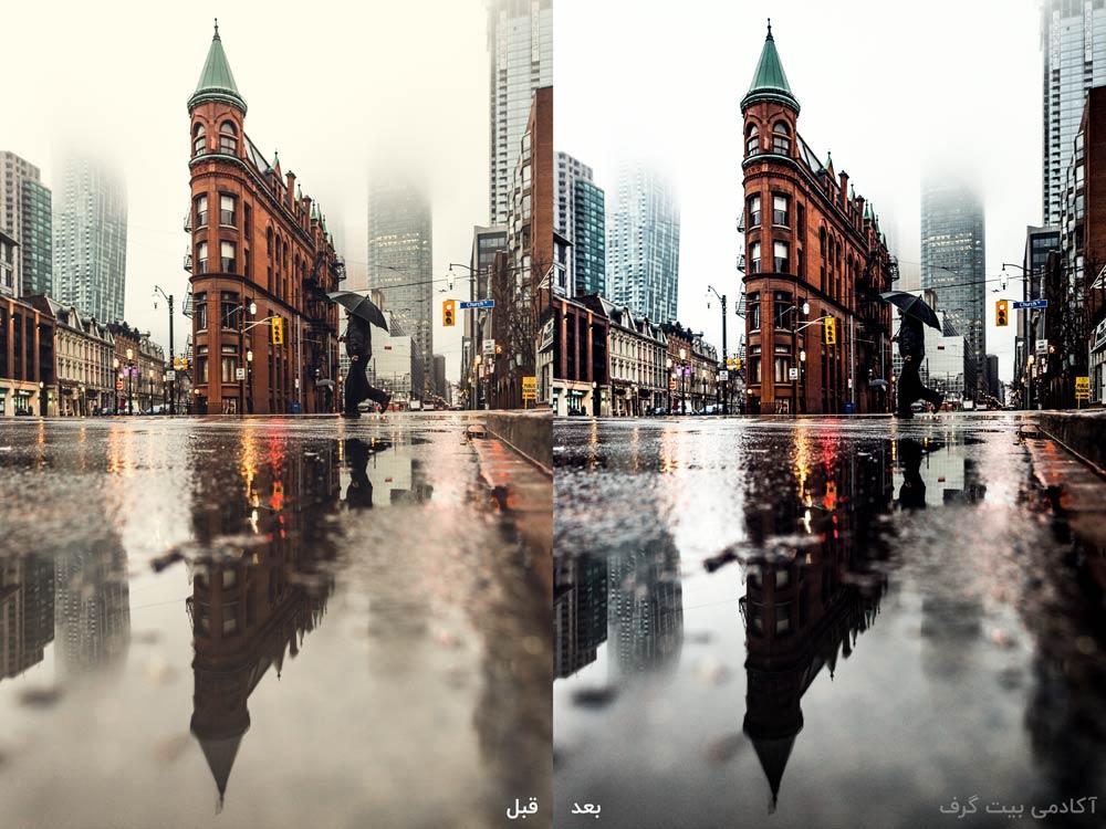 افکت تاریک برای عکس های شهر