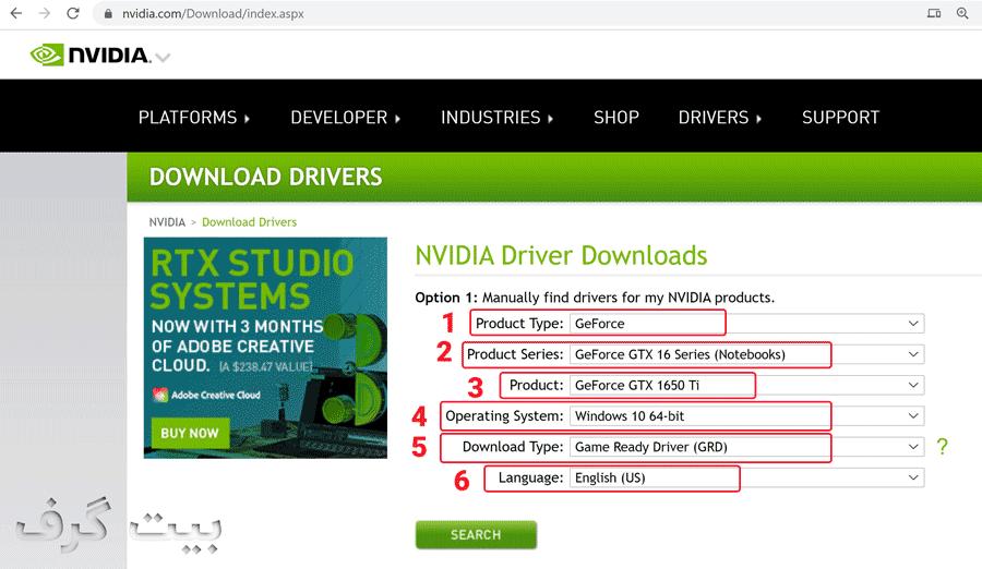 نحوه آپدیت کارت گرافیک Nvidia
