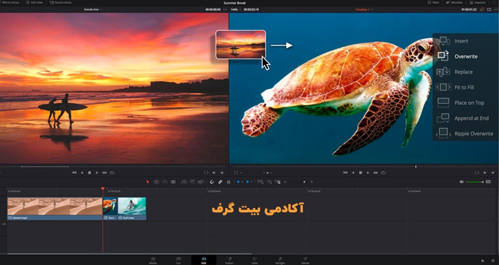 دانلود نرمافزار DaVinci Resolve Studio 17