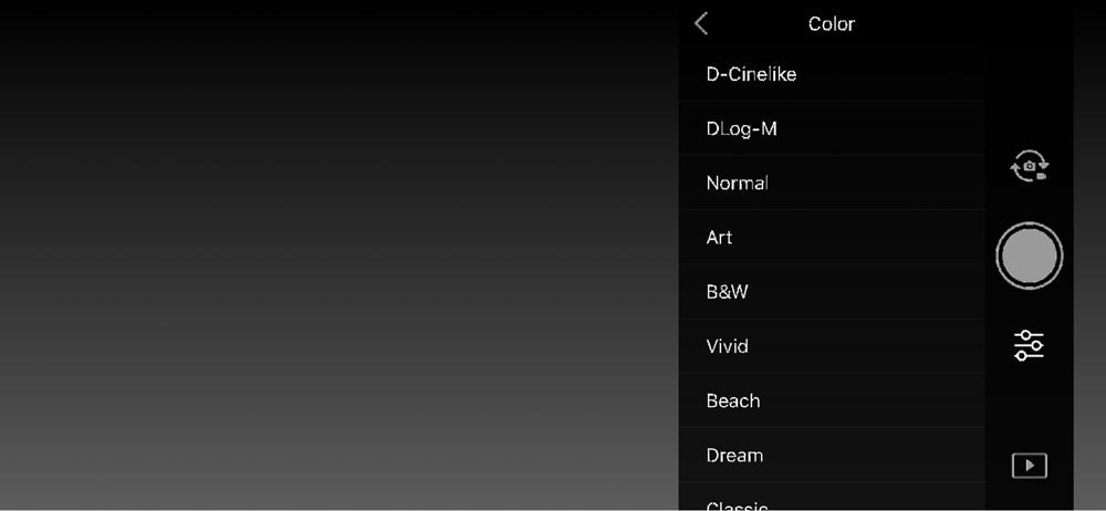 نمونه ای از منوی Profile Color Profile برای برنامه DJI Go
