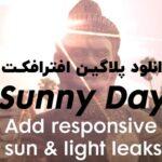 دانلود پلاگین Sunny Day v1.0 برای افترافکت