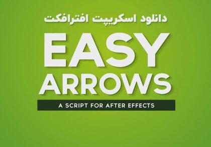دانلود اسکریپت Easy Arrows v1.5 برای افترافکت